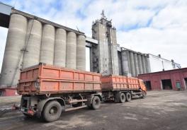 Сибирский комбинат хлебопродуктов