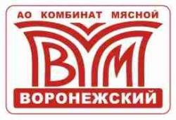 Воронежский мясной комбинат