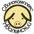 """Свинокомплекс """"Хвалынский"""""""