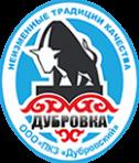 Дубровский ПКЗ