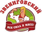 Звениговский мясокомбинат