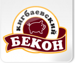 Кигбаевский Бекон