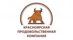 Красноярская продовольственная компания (КПК)