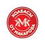 Крестьянское хозяйство Макарова