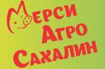 Мерси Агро Сахалин