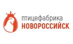Новороссийск ПФ