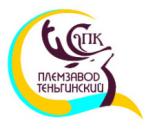 """Племзавод """"Теньгинский"""""""