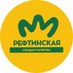 Рефтинская ПФ