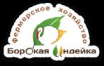 Рузанов В.Ю. КФХ