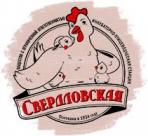 Свердловская ИПС