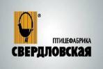 Свердловская ПФ