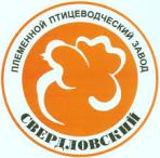 Свердловский ППЗ