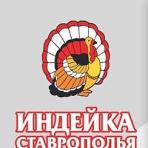 Северо-кавказская ЗОСП ППЗ