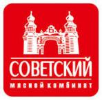 Советский мясной комбинат