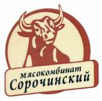 Сорочинский МК