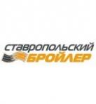 Ставропольский бройлер
