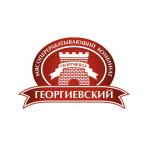Георгиевский МПК
